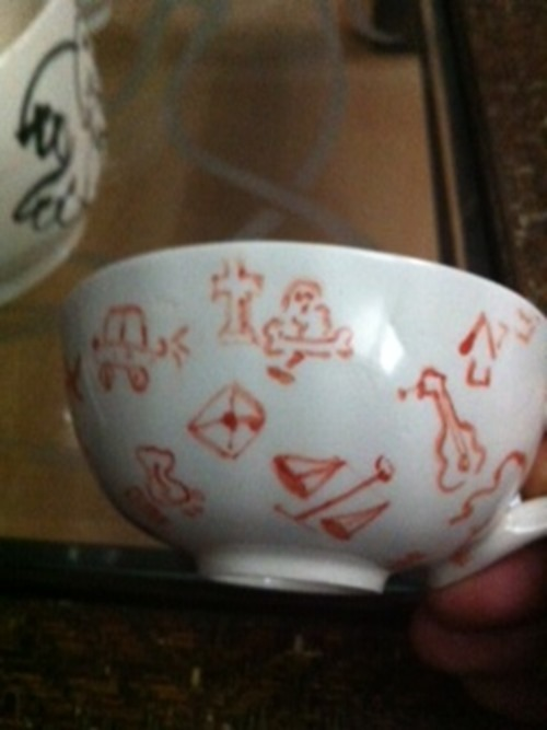 CUP 2